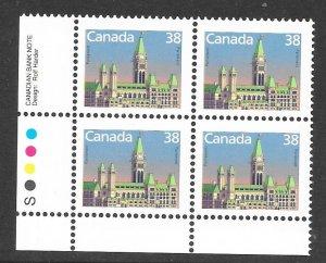 Canada 1165: 38c Parliament, plate block, MNH, VF