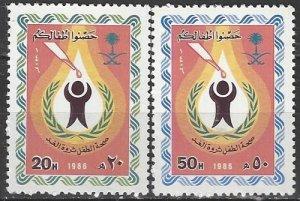 Saudi Arabia  974-5  MNH  UN WHO