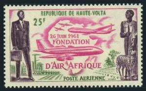 Burkina Faso C4,MNH.Michel 98. Air Afrique 1962.Modern &Ancient Africa.Sheep.