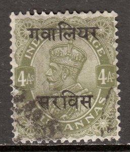 India (Gwalior) - Scott #O25 - Used - SCV $2.25