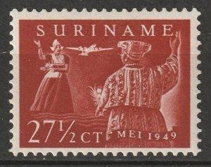 Suriname 1949 Sc C26 air post MNH