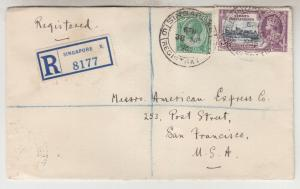 STRAITS SETTLEMENTS, 1935 Registered cover to USA, KGV 2c., Silver Jubilee 25c.