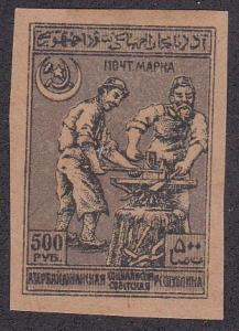 Azerbaijan  # 25, Blacksmiths, Light Hinged