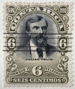 AlexStamps COSTA RICA #56 XF Used