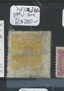 SAMOA (P1306B)EXPRESS ALL CHECKED BY LATE JACK HUGHES OLD SG7A LEMON YELLOW  VFU