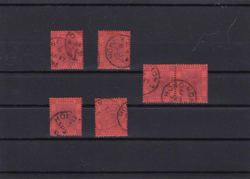 hong kong 1891 victoria stamps and cancels ref r10257
