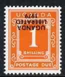 Uganda 1979 Postage Due 1s orange with Uganda Liberated o...