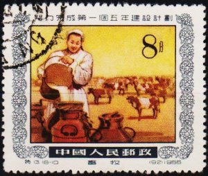 China. 1955 8f S.G.1673 Fine Used