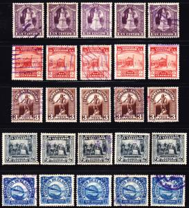 El Salvador Scott 495-499 small stock of 5 stamps each F to VF used.