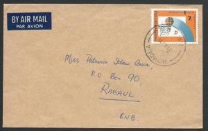 PAPUA NEW GUINEA 1971 cover ex HOHOLA......................................51407