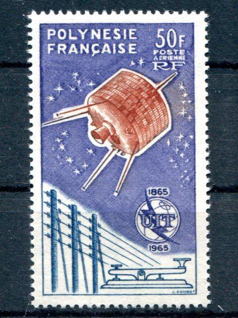 French Polynesia   Mint XF NH  - Lakeshore Philatelics