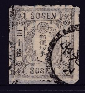 Japan a used 30 sen on piece from 1872