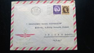 "V.RARE ""VERY FEW KNOWN"" BRITISH POST OFFICE TANGIER MOROCCO 1956 AIRMAIL COVER"
