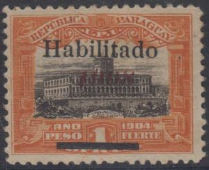 PARAGUAY 1908-09 Sc 173 Kneitschel 191 UN CENTAVO OMITTED HINGED MINT F,VF