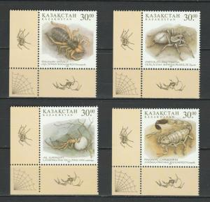Kazakhstan 1997 Spiders 4 MNH stamps