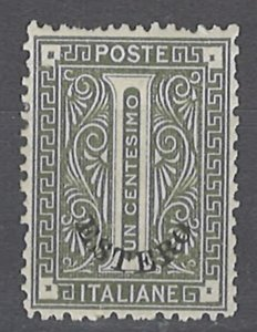 COLLECTION LOT # 2103 ITALY OFFICES #1 MH 1874 CV=$47.50