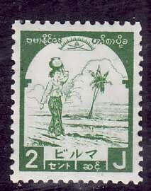 Burma-Sc#2N42- id7-unused hinged 2c yellow green-issued under Japanese Occupatio
