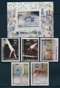 Central Africa - Los Angeles Olympic Games MNH Sports Set C298-302 (1984)