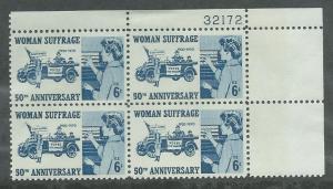 United States  Scott 1406  Mint