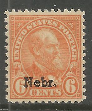 UNITED STATES  675  MINT HINGED,  1929 ISSUE OVERPRINTED IN BLACK
