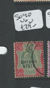 INDIA CHAMBA (P0804B) KE 1R  SG 40  VFU
