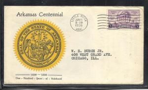 US #782-8 Arkansas Linprint cachet addressed