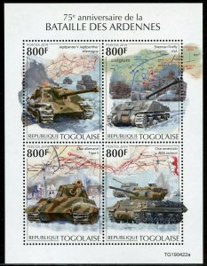 TOGO 2019 75th ANNIVERSARY OF THE BATTLE OF THE ARDENNES  SHEET MINT NH