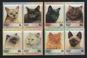 TUVALU, 29-32, (8)SET, MNH, 1985, CATS