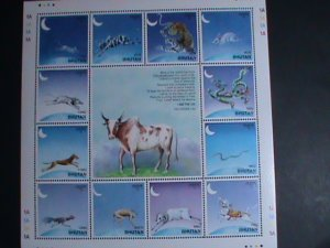 BHUTAN STAMP: 1997 SC#1147 COLORFUL YEAR OF THE OX STAMPS MNH FULL SHEET VF