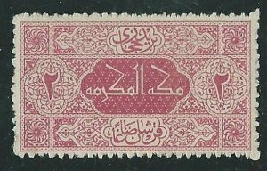 SAUDI ARABIA SG16 mint with full gum.......................................37962