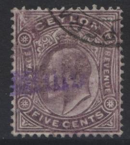 CEYLON -Scott 169- KEVII - Definitive- 1903- Wmk 2- Used -Single 5c Stamp3