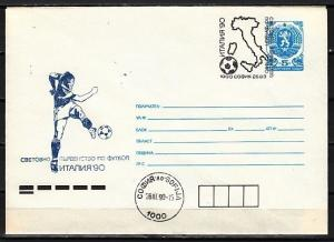 Bulgaria, 1990 issue. Soccer cachet and Cancel on Postal Envelope.