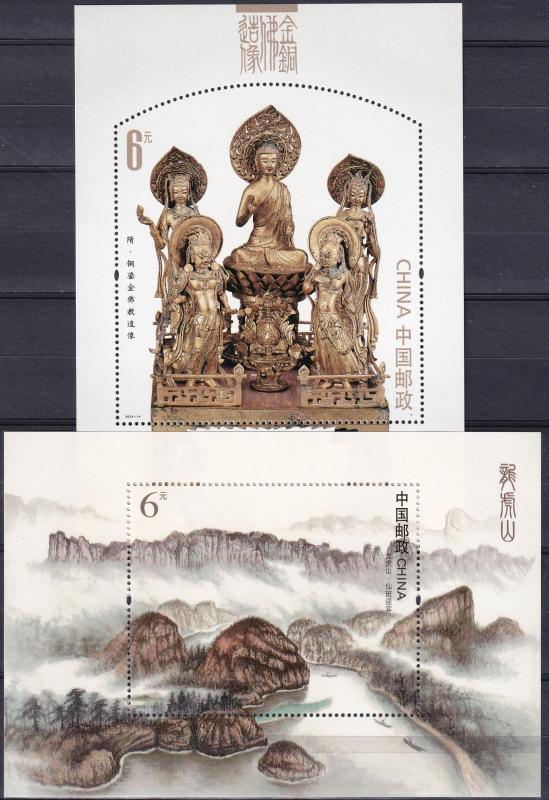 China (PRC) #4121, 4127  MNH CV $4.00 (A19096L)