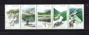 CANADA - 1991 HERITAGE RIVERS UNFOLDED STRIP OF 5 - SCOTT 1325ai - MNH