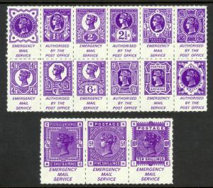 GREAT BRITAIN 1971 STRIKE POST LABELS Queen Victoria Set of 15 MNH