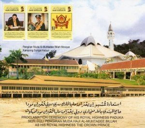 Brunei 1998 Sc#534a Investiture of Crown Prince Souvenir Sheet (1) MNH