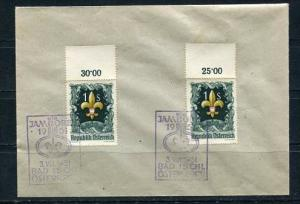 Austria  1954 Scout Jamboree On  Cover First Day Cancel
