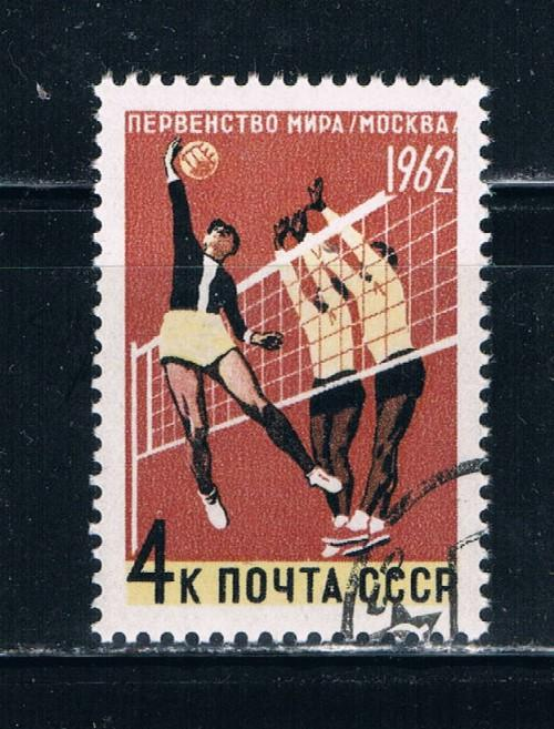 Russia #2604 Used Volleyball (R0090)