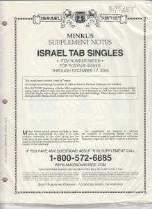 Minkus Israel Tab Singles Sypplement MIST08 Issues Through 2008