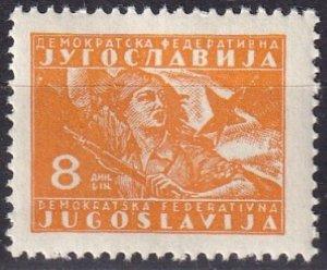Yugoslavia #214  MNH  (V4645)