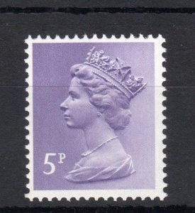 5p OCP/PVA MACHIN UNMOUNTED MINT WITH PHOSPHOR OMITTED Cat £225