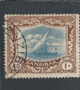 ZANZIBAR 1913 10r GREEN & BROWN FU SG 260 CAT £425