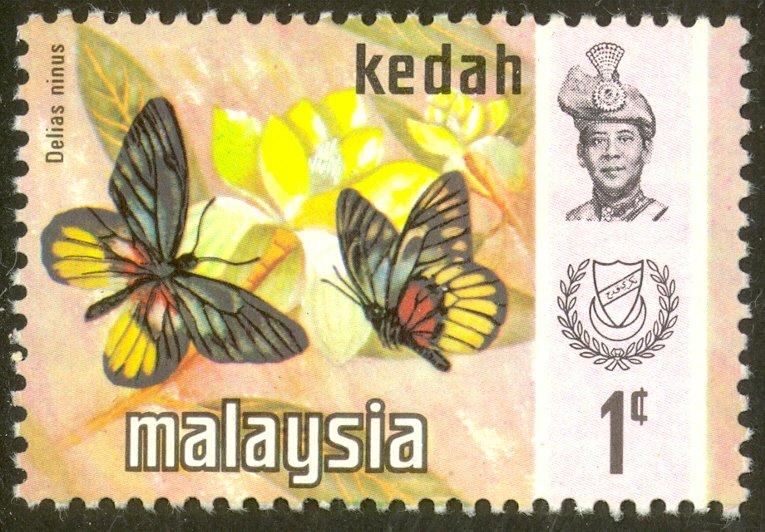 MALAYSIA KEDAH 1971 1c BUTTERFLIES Issue Sc 113 MNH