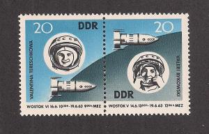 GERMANY - DDR SC# 656a F-VF MNH 1963
