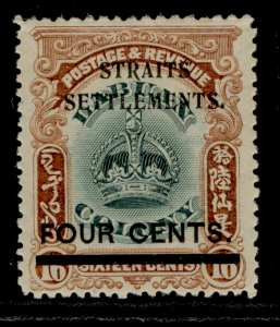 MALAYSIA - Straits Settlements EDVII SG145, 4c on 16c green & brown, LH MINT.