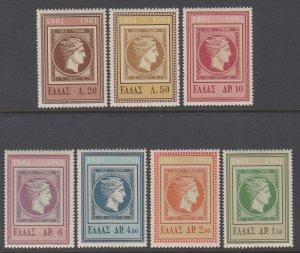 Greece 721-727 Stamp on Stamp MNH VF