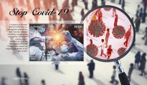 Stamps 2020  LIBERIA. STOP COVID-19