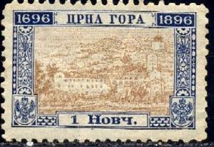 Monastery at Cetinje, Montenegro stamp SC#45 mint