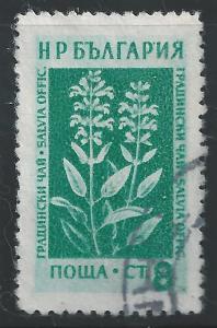Bulgaria #832 8s Medicinal Flowers - Sage