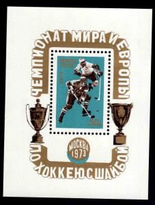 Russia Scott 4062 MNH** 1973 Hockey souvenir sheet